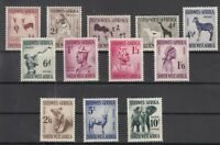 Z4682/ BRITISH SOUTH WEST AFRICA – Y&T # 237 / 248 COMPLETE MINT MNH