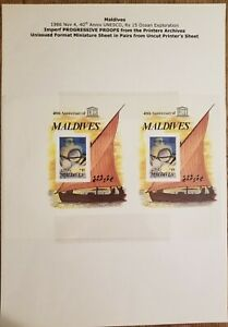 O) 1986 MALDIVES, IMPERFORATE PROGRESSIVE PROOF, UNESCO - OCEAN EXPLORATION SC 1