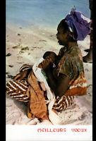 ETHNIQUE (AFRIQUE) FEMME avec BEBE à la tétée / VOEUX