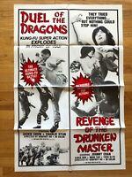 Duel of The Dragons Revenge of Drunken Master Kung Fu Poster 1980s 1 Sheet 27x41