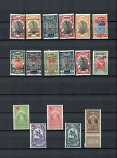 ETHIOPIA AFRICA COLLECTION MH  OF CLASSIC  STAMPS  LOT ( ETHIOP 65)