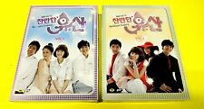 Brilliant Legacy Vol. 1 & 2 [SBS Contents Hub, KOREAN 10-DISC DVD BOX SET, 2009]