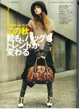 Japanese Fashion Magazine JIMMY CHOO