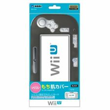 Nintendo Official License Item Silicone Skin Cover for Wii U GamePad Black