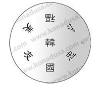 1 IMAGE PLATE S4 Konad Stamping Nail Art Design Nails