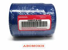 15400-PLM-A02 Single New Genuine OEM Honda Acura Engine Oil Filter 15400PLMA02