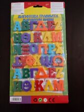 Greek 3 Alphabets Magnetic Letters Color Toy School Education fm Greece Fridge