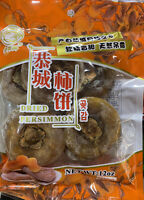 Dried Persimmon By Golden Lion - 12 Oz. Bag, Sweet, Healthy Snack