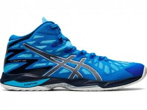 ASICS Volleyball shoes V-SWIFT FF MT 2 1053A018 DIRECTOIRE BLUE / MIDNIGHT