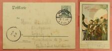 DR WHO 1903 GERMANY BUNDESSCHIESSEN HANNOVER POSTAL CARD 158568