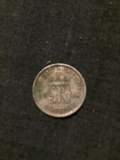 More details for extremely rare 1948 six pence