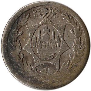 1921 (SH1300) Afghanistan 1/2 Rupee (Qiran) Silver Coin KM#894