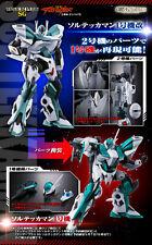 Armor Plus Tekkaman Evil Sol Takkaman 1 & Sol Tekkaman 2 Custom Set
