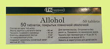 Allochol Alohol Natural cholagogue 50 - 300 tablets   Аллохол   Exp. date 2024