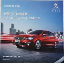 Dongfeng Peugeot 308 car (made in China) _2019 Prospekt / Brochure