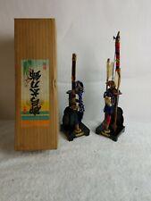 VINTAGE KYUGETSU SAMURI SWORD AND BOW & ARROW COLLECTIBLE DISPLAY