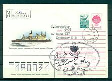 Russie - Russia - Enveloppe 1991 - Brise-glace Taimyr - Murmansk