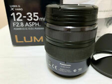 Panasonic Lumix G Vario 12-35mm F2.8 X ASPH POWER O.I.S. Mft mount