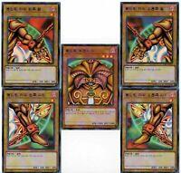 Yu-Gi-Oh Exodia Complete Set Rare (Korea Ver) Yu-Gi-Oh! Card