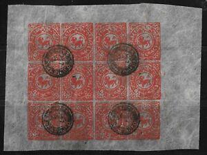 TIBET ORANGE SHEET BLOCK 1910