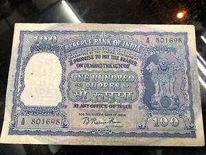 INDIA 100 RUPEES P43C 1957 TIGER ELEPHANT DAM /GOOD NUMBER black 1698/ MONEY -1