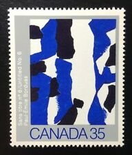 Canada #889 MNH, Canadian Painters - Untitled No 6 Stamp 1981