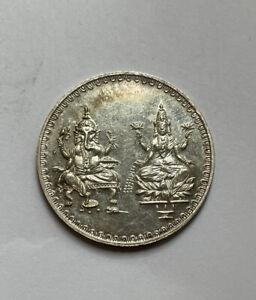 India Silver Medallion