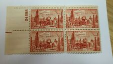 Scott # 1028 -1953 3 CENT US Plate Block Of 4 - Gadsden Purchase - MINT/NH/OG