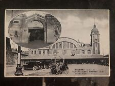 Mint China RPPC Real Picture Postcard Park Entrance