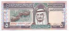 UNC SAUDI ARABIA 5 RIYALS KING FAHD 1984 BANKNOTE (v)