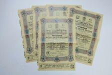 EMPRUNT DE LA VILLE DE SAINT PETERSBOURG 375 ROUBLES 4.5% 1901 X 5 ACTIONS