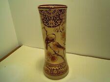 vase ancien en verre décor oiseaux