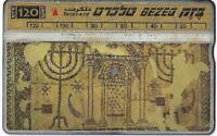 ISRAEL BEZEQ BEZEK PHONE CARD TELECARD 120 UNITS AD MOSAIC FLOOR 6TH CENTURE