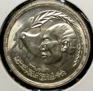 Uncirculated 1980 Egypt 1 Pound 72% Silver Coin #1730