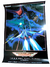Rare!! konami Nemesis(Gradius) Arcade game poster 1985. Mint condition.