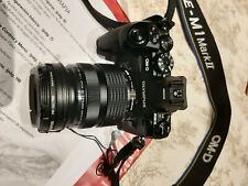 Camara Digital E-M1 MARK II
