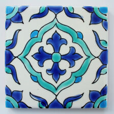 Tunisian Ceramic Tiles -  Carthage - 4 X 4""
