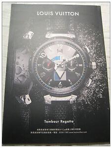 Chinese Book 中文书《号外》City Magazine  Illusion of Time 香港 繁体 杂志 手表特刊 watch二手书