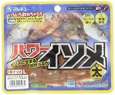 Marukyu MARUKYU power isomerase thick tea From japan