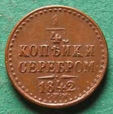 Russland 1/4 Kopeke 1842 CPM fast vz hübsch nswleipzig