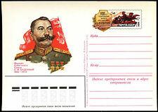 Russia 1983 Marshal S.M. Budyonng Unused Stationery Card #C35586