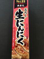 S&B Japanese Raw Grateful Garlic Pastes Tube Type 43g S and B MADE IN JAPAN