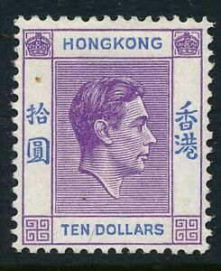 Hong Kong KGVI 1938-52 $10 Lilac & Blue Substitute Paper SG162 Mounted Mint