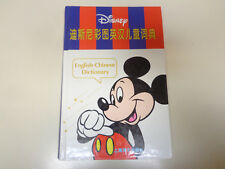 Walt Disney English-Chinese Dictionary 1994 Illustrated with Characters