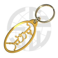 Personalised BRASS Name Key Ring ANY NAME in FARSI (Persian)/URDU of your Choice