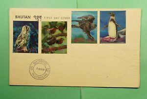 DR WHO 1969 BHUTAN FDC BIRD/OWL/PENGUIN IMPERF HOLOGRAM COMBO  f94643