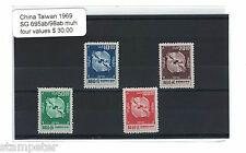 1969 Taiwan SG 695ab/98ab four values MUH