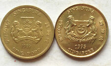 Singapore 2nd Series 5 cents coin 1989 & 1995