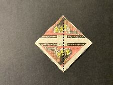 Iraq World Health Org (1965) Pair 3F Stamps Perforation Error - MNH