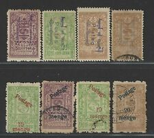 Mongolia stamp 1930 State Emblem Stamps of 1926 Surcharged group of 8 mint & use